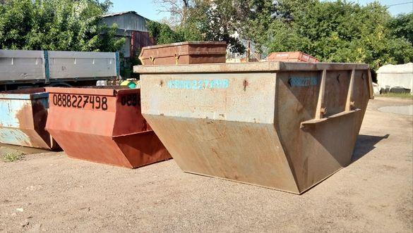 предоставя контейнери за отпадък-3,4,6,7 кубикови
