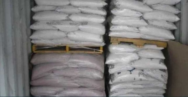 Продам Сахар свекольный с доставкой.