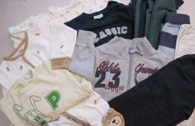 Seturi de haine, 6-9 luni: training, salopeta casa, cosmonaut ++