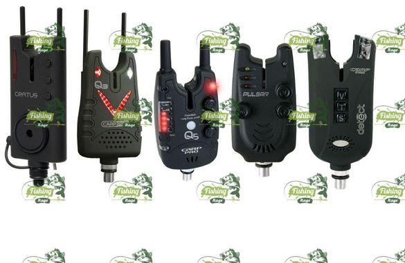 Различни Сигнализатори Q3/Q5/Pulsar/Detect/Cratus