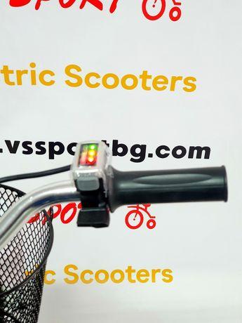 Триколка • Електрически скутер • 48V 500W