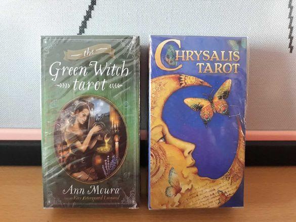 Ресурсни таро карти: Chrysalis Tarot & Green Witch Tarot