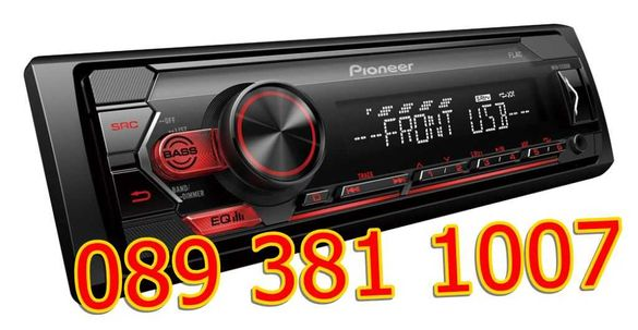 4х50в НОВ МОДЕЛ Pioneer Авто радио с Mp3,usb,sd музика + евро букса