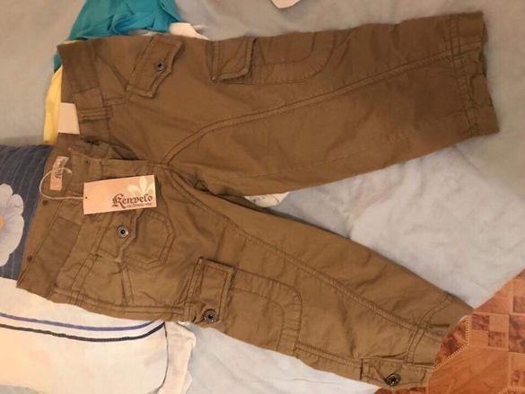 Панталон дамски нов с етикет