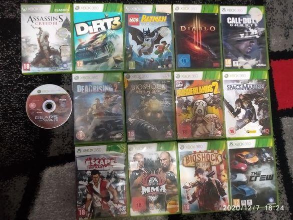Игри xbox 360 видове