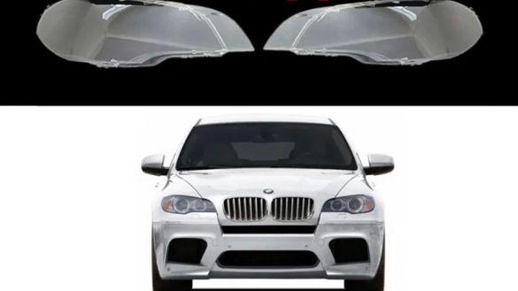 Капаk/стъкло за десен фар за BMW E70 X5