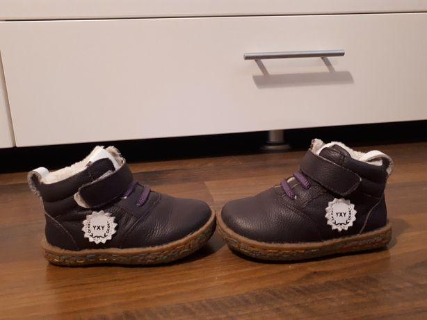 Ghete piele imblanite Giraffe Shoes