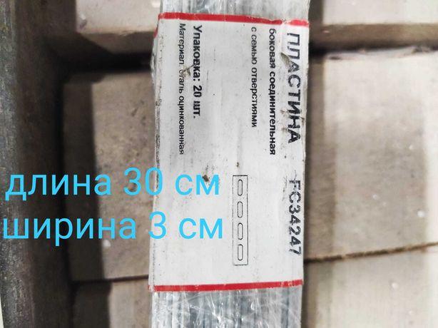 Пластина FC34247