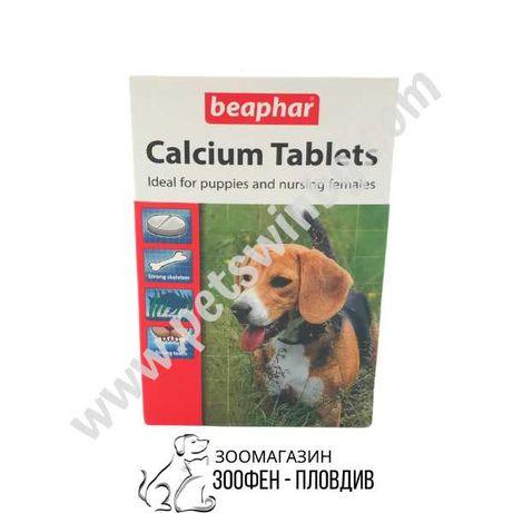 Beaphar Calcium Tablets 180бр. - Калциеви таблетки за Кучета