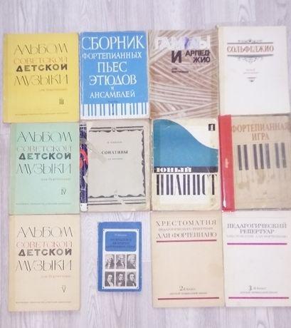 Продам книги для обучения в музыкальной школе.