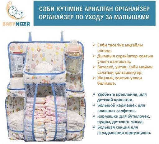 Продам новый детский органайзер. 5000