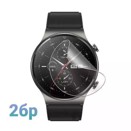 2бр 5D Hydrogel протектор за Huawei Watch GT2 / GT2 Pro GT3 GT2e 46mm