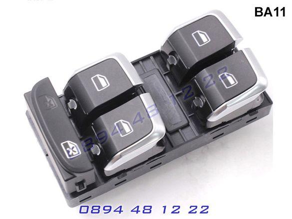 Конзола бутон бутони копчета ел стъкла Audi A4 B8 A5 Q5 Ауди а4 б8 А5