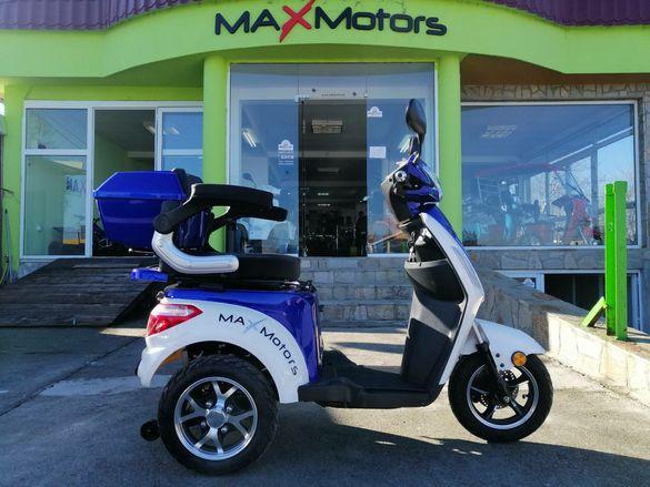 Електрическа Триколка 1500 W Бяло с синьо Maxmotors
