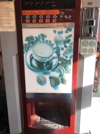 Кофеаппарат