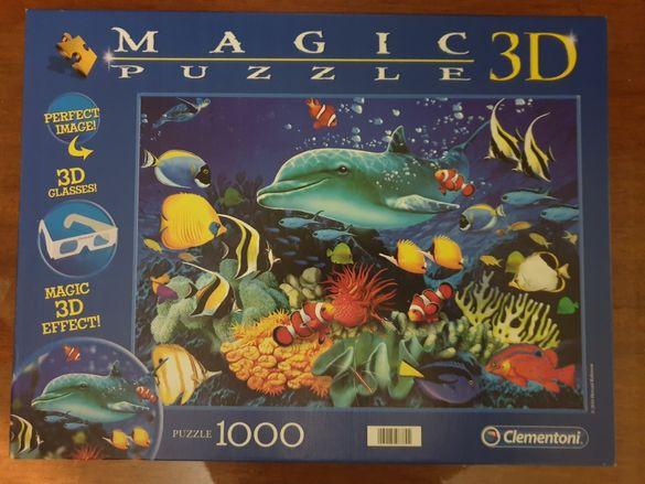 3D Пъзел 1000 части