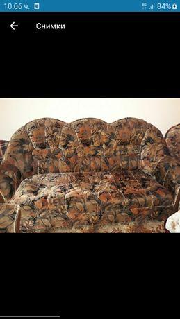 Една тройка, два фотьола и две табуретки