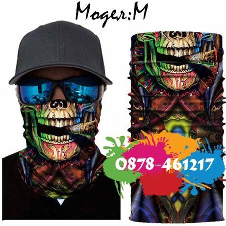 Цветни Маски за Лице Faceshield Face Shield Бандана Шал Airsof