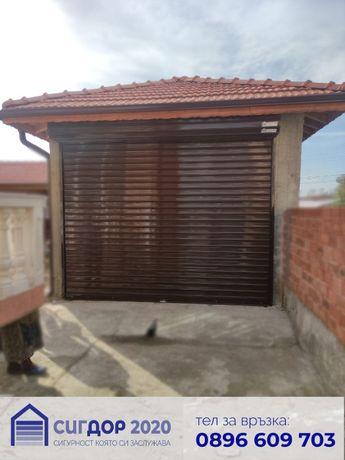 ТОП ОФЕРТА ! Гаражни, ролетни и охранителни врати