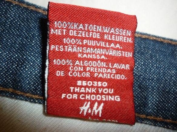 Мъжки дънки 7/8 H&M