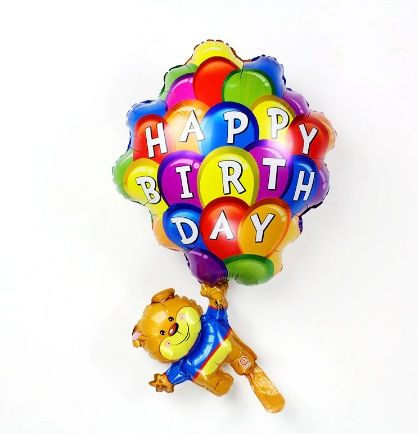 Балон за Рожден ден