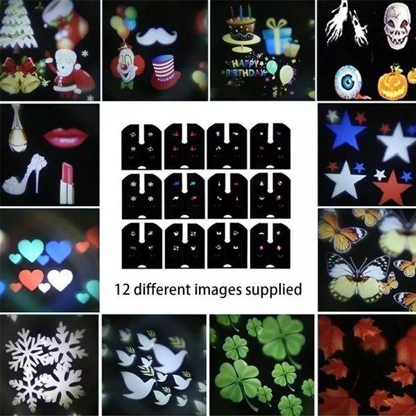12 слайда за коледен прожектор лазер с. Петрич - image 1