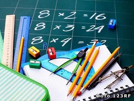 Репетитор по математике 1-9 класс