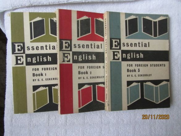 Учебници - Essential English - set
