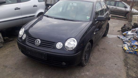 фолксваген поло 1.4 16v Volkswagen polo 1.4 16v само на части