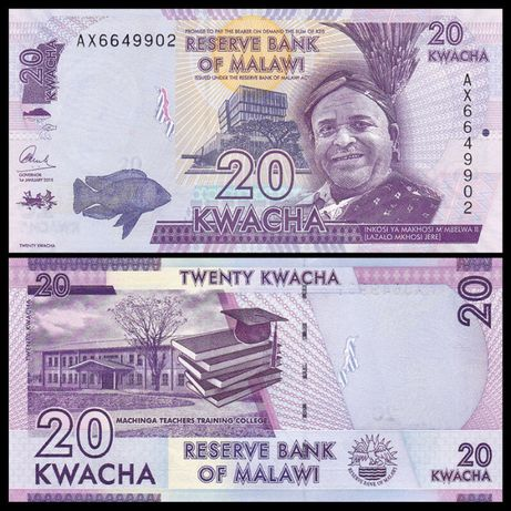 БАНКНОТИ - 10 Банкноти чужди UNC - по избор от 32 -UNC пари