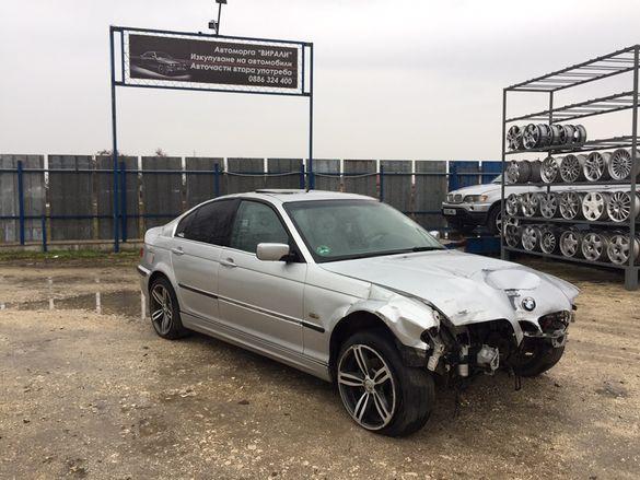BMW 323i 170к.с на части