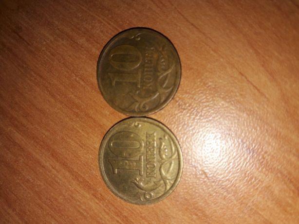 Двее монеты 2010 и 2005 года