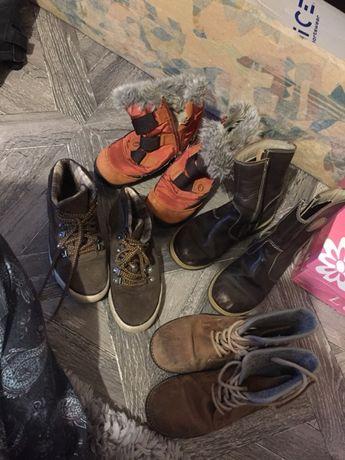 Papuci,cizme,ghete,tenesi,Vans,Next,SOliver copii