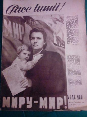 Revista Pace Lumii 1951