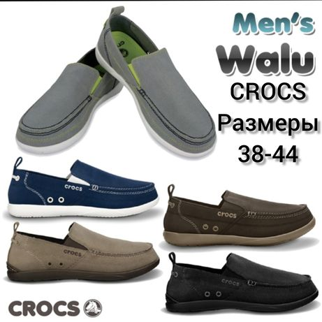 CROCS ( кроксы) макасы р-р от 39 до 44