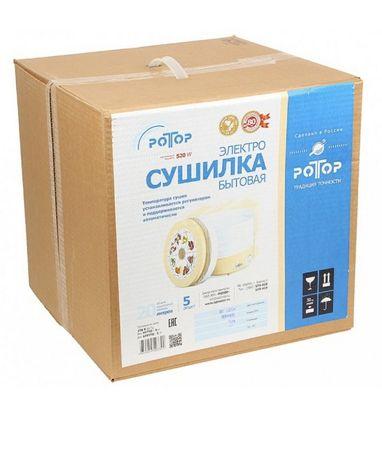 Электрическая сушилка для овощей и фруктов Ротор Россия Гарантия