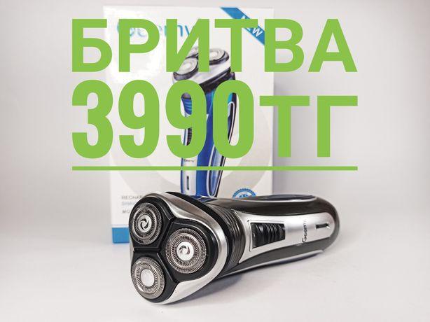Бритва Geemy GM-7090
