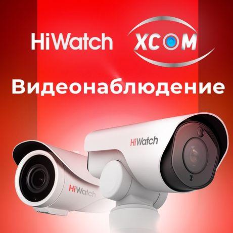 Продажа и монтаж системы видеонаблюдения,домофонов HiWatch