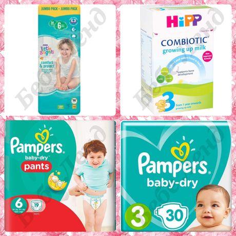 Бебе Ленд - памперси и бебешки стоки внос от Англия! Високо качество и