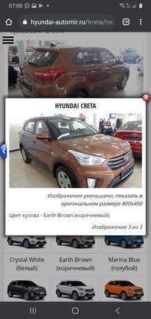 Продам автомобиль Hyundai creta
