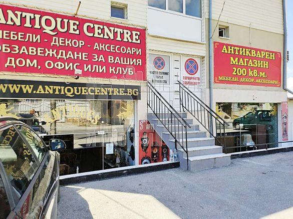 Магазин в Варна-Център площ 150 цена 135000