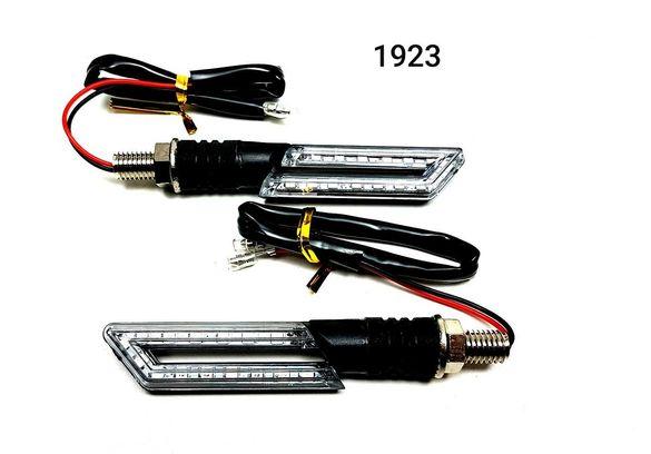 Мигачи за мотор (2бр.к-т) LED -1923