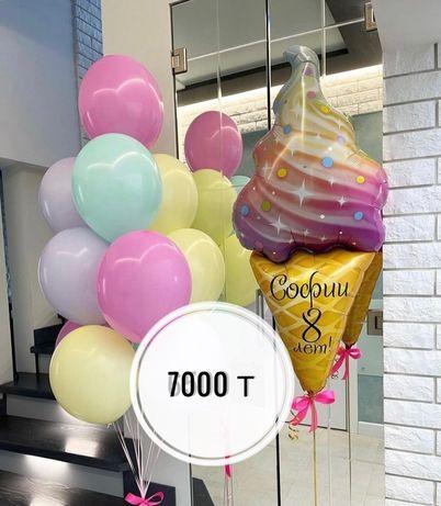 Гелиевые шары, коробки с доставкой