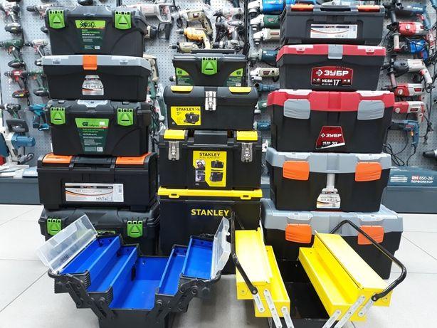 Ящики для ручного и электроинструмента