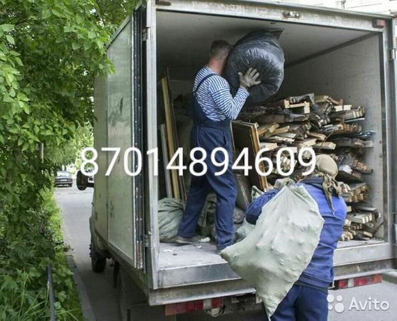 Вывоз строительнова мусора,грузчики.1