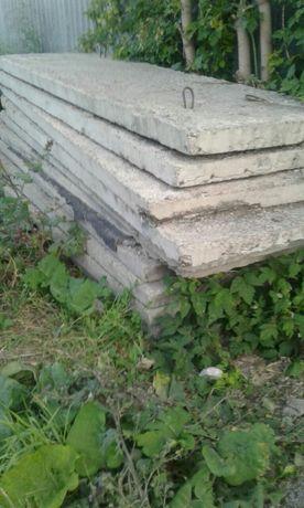 Плиты бетонные продаю
