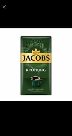 cafea jacobs 250 g