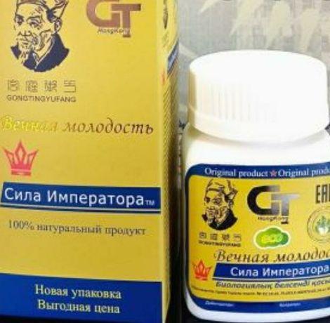 Сила императора бады для повышения иммунитета и мужской силы доставка