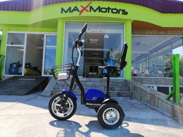 MaXmotors Електрически скутер триколка  А2 500w  BLUE