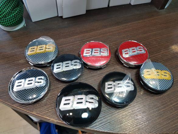 Капачки за джанти BBS 56мм и 60мм